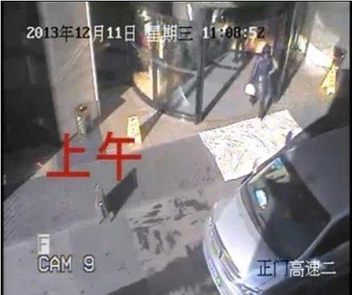 """沈阳卫生局局长""""开房门""""视频截图"""