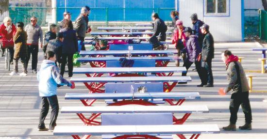 《沈阳市公共体育设施条例》推进全民健身事业健康发展