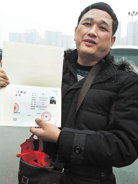 曹湘凡向记者展示自己未达标的普通话等级证书。