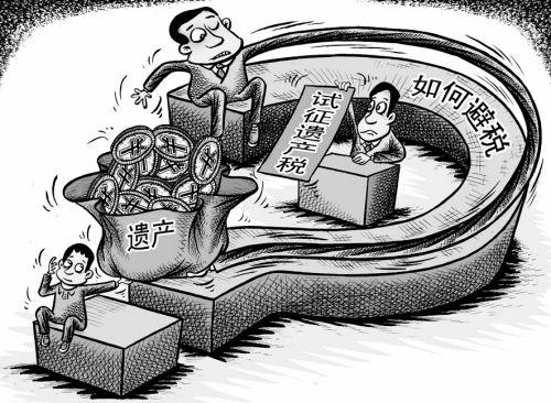 """沈阳每月都有千万元保单成交 税务部门称""""遗产税""""尚待时日"""