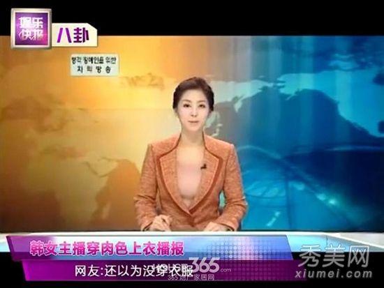 女主播刘善英。