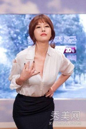 韩国女主播。