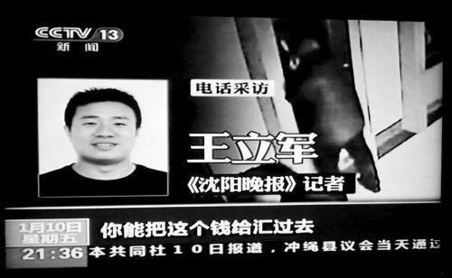 采访记者讲述细节。
