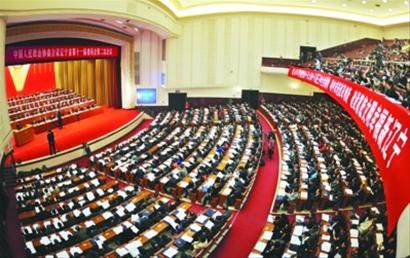图为省政协十一届二次会议大会会场。
