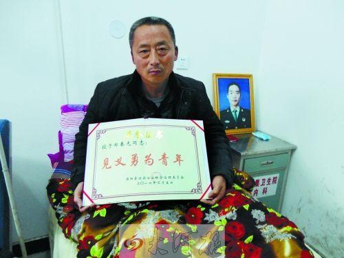 郑庆兵抱着儿子的荣誉证书