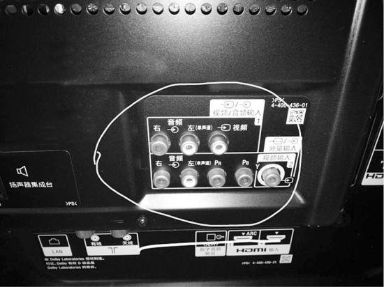 电视机背面插头已经氧化。