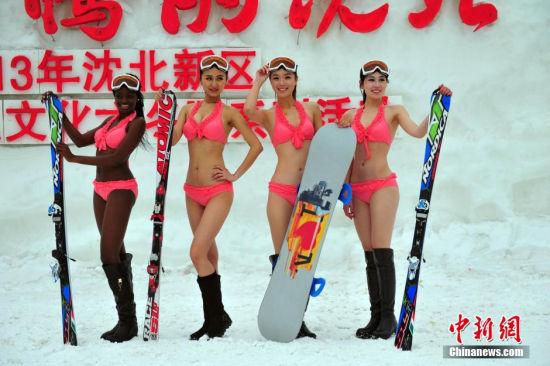 沈阳冰雪丽人大赛 众美女比基尼雪上比美