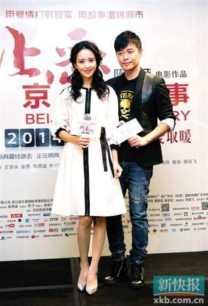佟丽娅、陈思诚为影片四处奔跑、卖力吆喝。