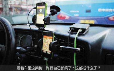 司机的方向盘前架着两部手机,手机里不停传来乘客叫车信息。图据《新京报》