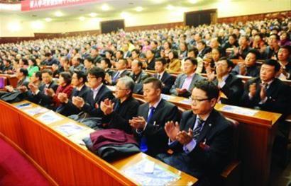 省政协委员们鼓掌通过大会各项决议