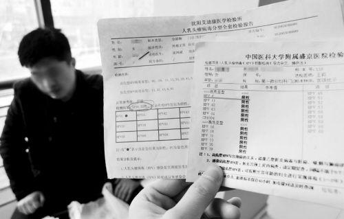 对于不同医院给出的不同结果,刘先生一脸愁容
