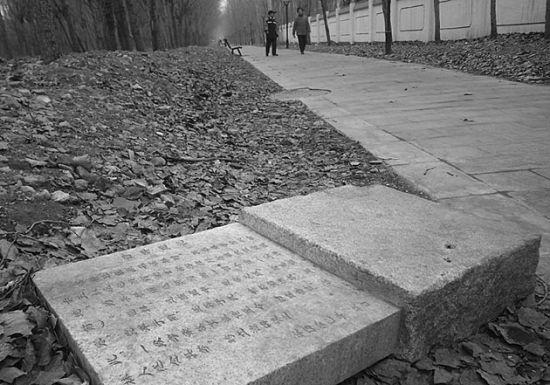 沈阳溪林社区林中的诗碑,上有300年前努尔哈赤侄亲路过此地所写的小诗。北国网、辽沈晚报主任记者 王志东 摄