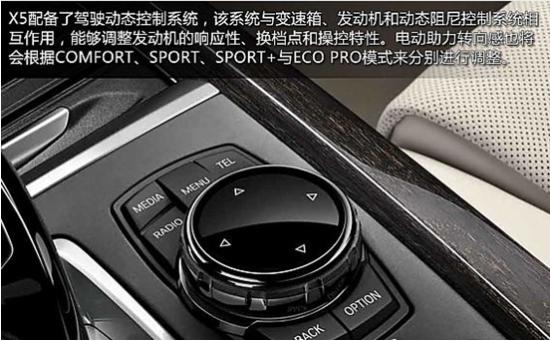 宝马x5全国最低价现金优惠促销现车销售