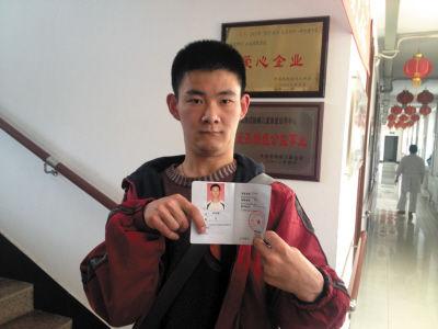 赵晓鑫自豪地展示自己中药师证书。
