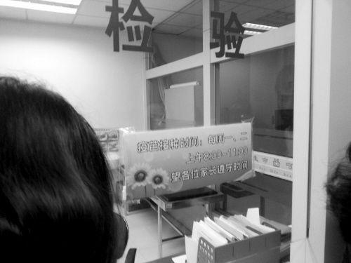 塞纳家园社区卫生服务站疫苗接种点每周只开5小时