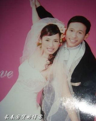 宋小宝与老婆