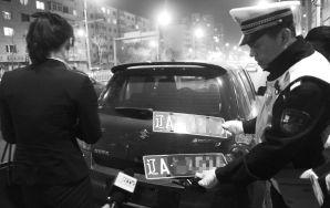 女司机因未按规定悬挂车牌被罚款200元扣12分 ■华商晨报 华商响网主任记者 王齐波 摄