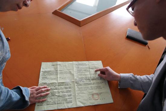 2013年11月,赵先生在位于中街天润广场的珍爱网线下VIP婚介服务中心沈阳波士店,交了3999元成为了会员。北国网、辽沈晚报记者 王洋 摄