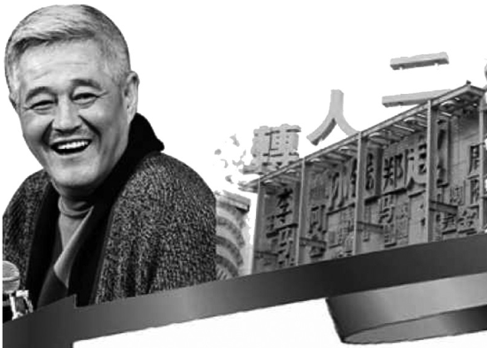 刘老根大舞台深圳店昨日开业 资料图