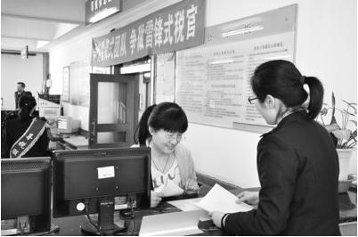 张连洁在铁东分局便将代理企业的税务申报办理完毕