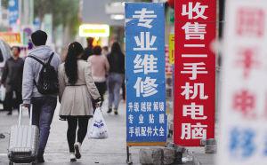 沈阳手机市场多数商家表示,暂时还无法恢复手机信息