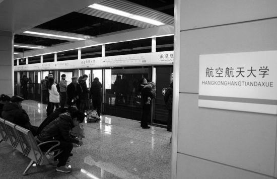 枢纽站建成后,将实现区内公交线路与地铁接驳。