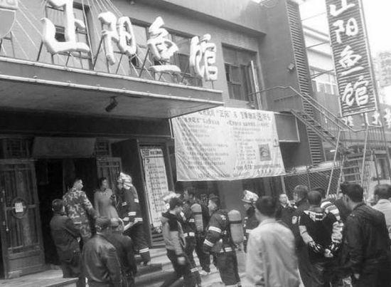昨日,位于沈阳市皇姑区黄浦江街的正阳鱼馆发生爆炸。