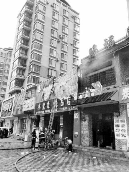 川菜馆厨房被烧。