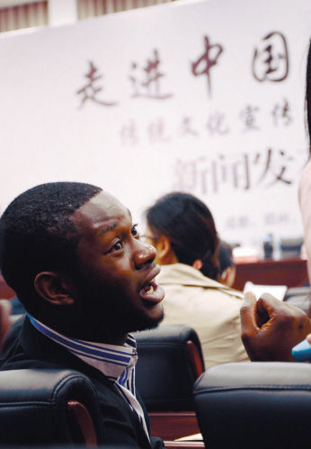沈阳大学经济学院 尼日利亚留学生