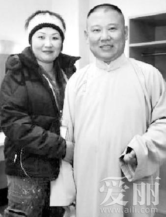 郭德纲与妻子