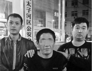 犯罪嫌疑人郭某,潜逃14年后在辽阳落网 ■警方供图