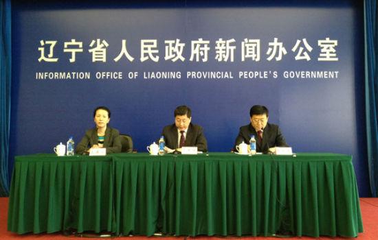 辽宁省人社厅开通电子政务大厅
