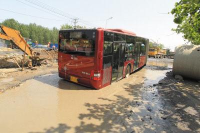 快速公交车陷在坑里