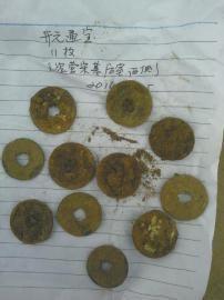 墓内发现的铜钱