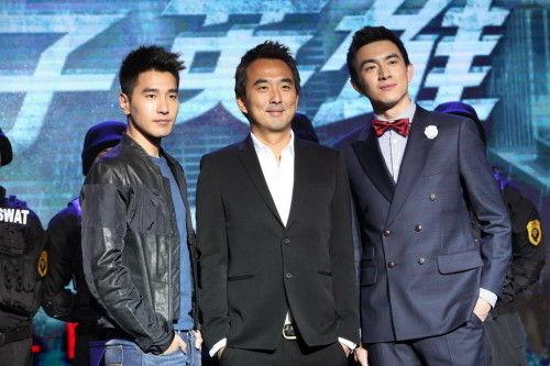 电影《痞子英雄》在京举行发布会。