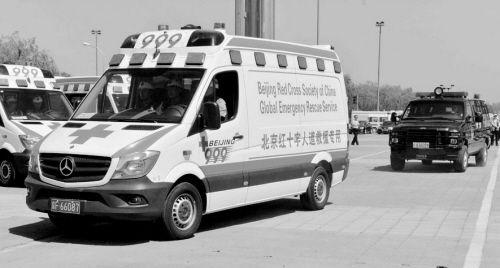 20辆新型医疗专用车亮相。