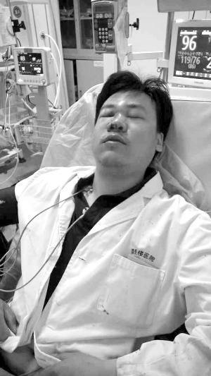 胡医生正在医院接受治疗