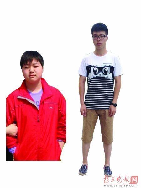 """扬州大二男生1年瘦身70斤 成众多女生""""座上宾"""""""