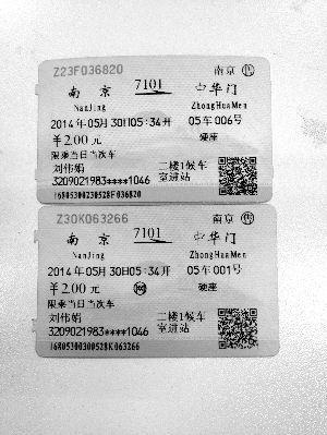 记者用一张身份证成功购买两张同日同车次的火车票