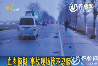 尸体连同衣物已被过往车辆碾轧得血肉模糊。视频截图