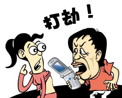 漫画:张兮兮