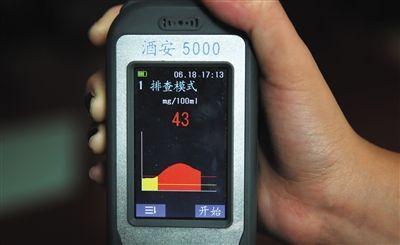 在饮用三扎啤酒5小时后,酒精测试仪显示刘女士体内酒精含量仍为43mg/100ml。