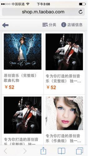 云汇惠的网店页面看着就挺有个性