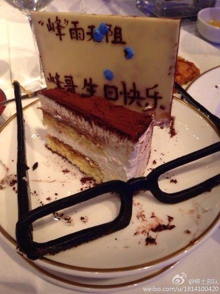 章子怡通过微博为汪峰庆晒生日生日蛋糕照片