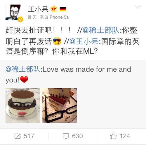 章子怡示爱汪峰遭网友恶搞