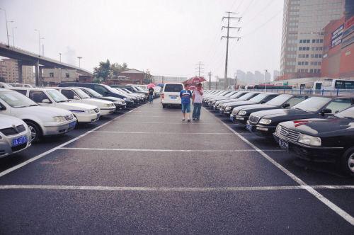 56辆车全拍卖