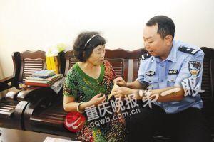 张鹏到了陈素珍家,将500元还给她。