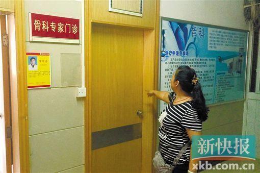 事发现场的诊室已空置,原本悬挂的专家名牌已被撤去。