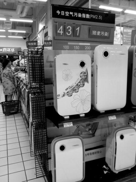商场内各品牌空气净化器热销