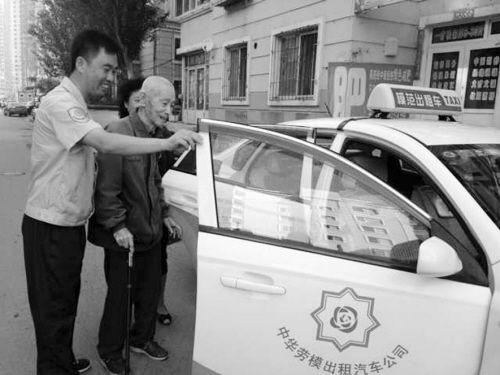 """沈阳市交通局、沈阳晚报联合推选""""最美的哥"""""""